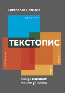 Textopis Voice Academy